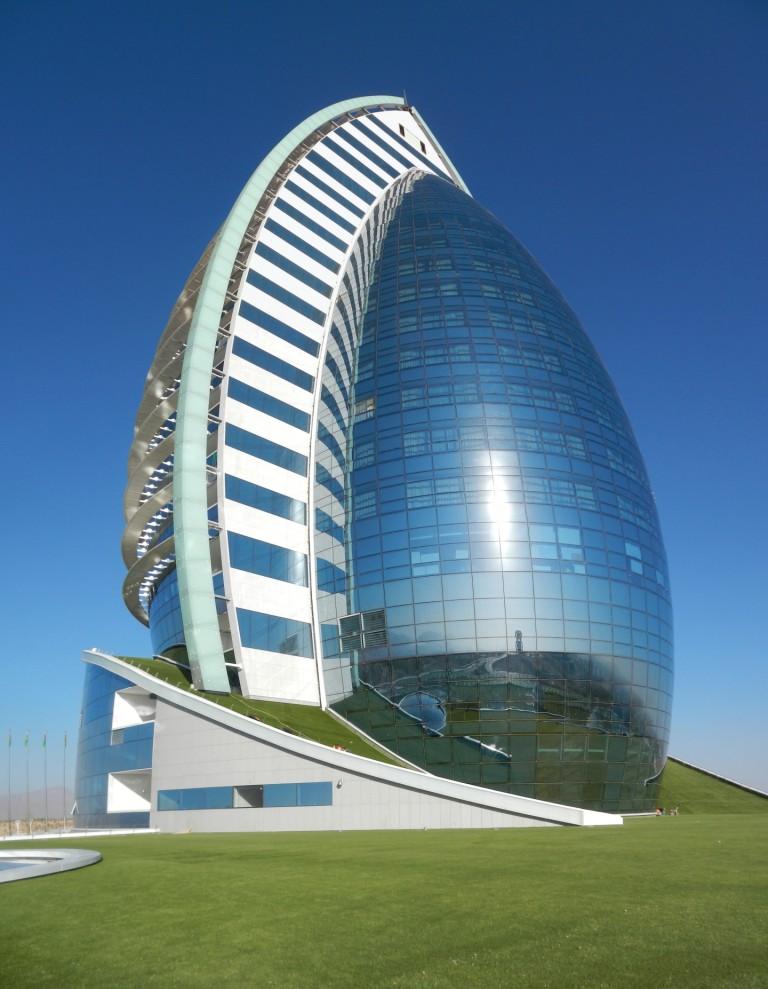 Ashgabat Hotel - France